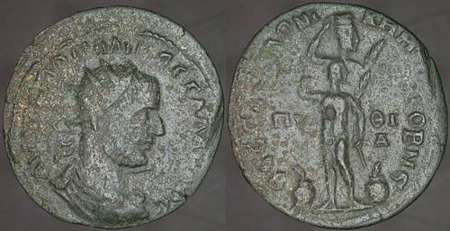 Æ30, Thessalonica in Macedonia, Gallienus