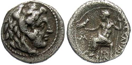 Alexander the Great, AR 9, 0.65g.