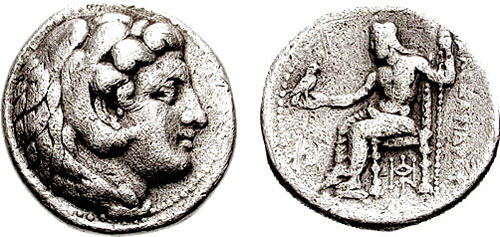 Babylon didrachm