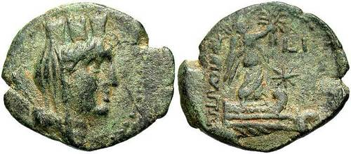 Anonymous Issue under Augustus, AE23, 22/21 BC (Actian Era Year 10), Phoeni
