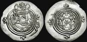 81SASANIAN_KINGS_of_PERSIA_Khosrau_II_590-628_AD_AR_Drachm_32mm.jpg