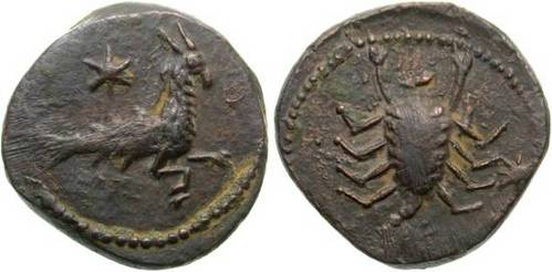 Cyprus Ae17 Quadrans, Time of Augustus.