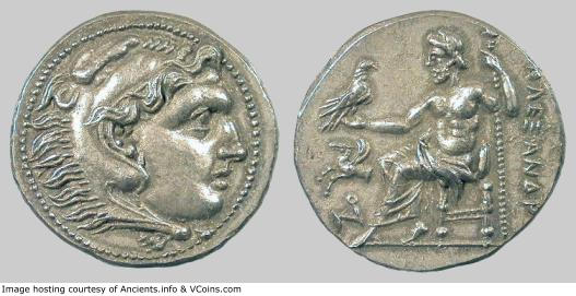 GK-6731 Kings of Macedon, Alexander III