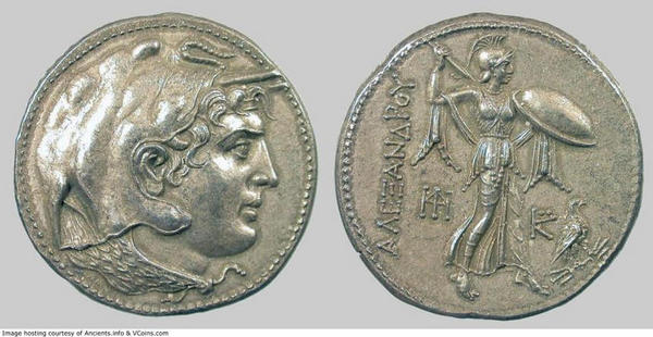GK-7748 Ptolemaic Kings, Ptolemy I