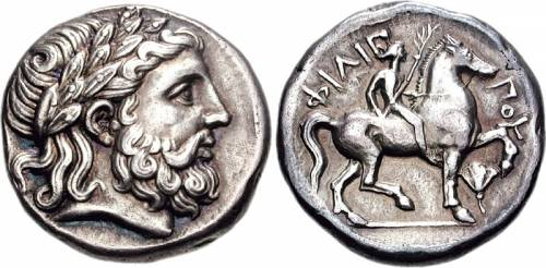 Philip II Tetradrachm - Withdrawn Fake